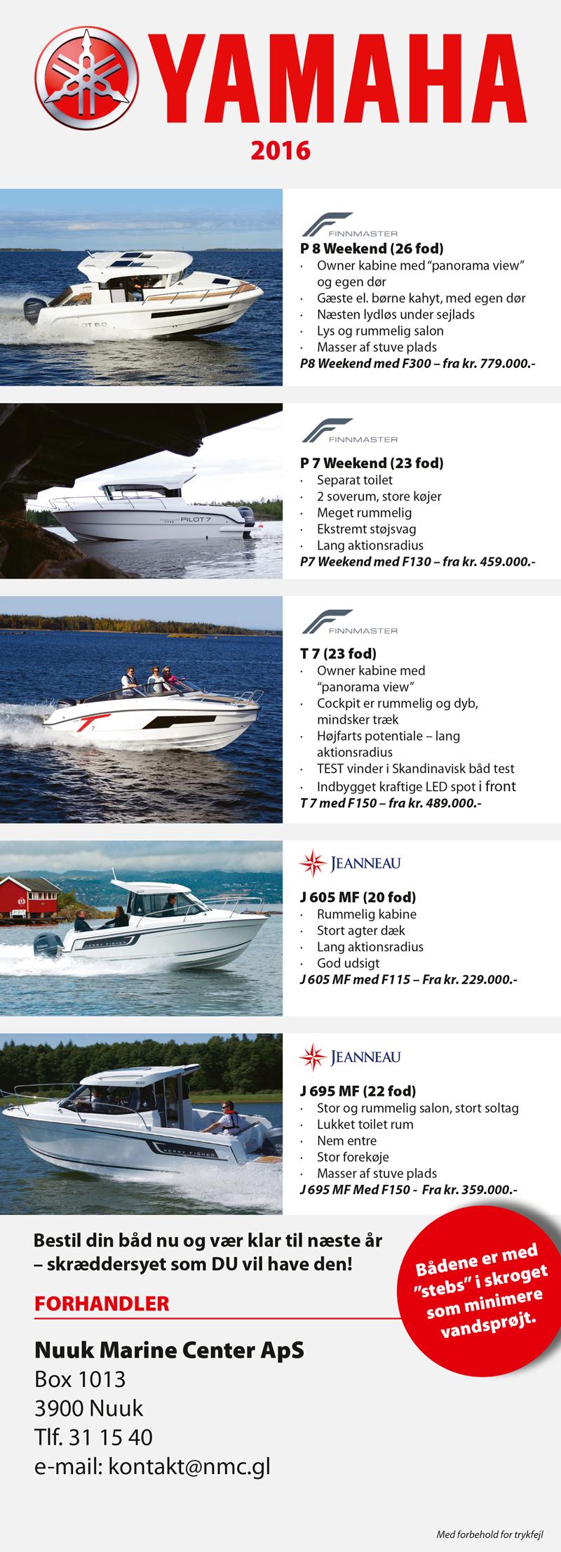 YMS_Boat_NMC